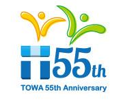 55周年記念ロゴマーク