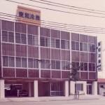 旧社屋(西仲間町)
