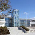 青少年国際交流センター